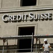Von der Rolle: Der Kurs der schweizerischen Credit Suisse ist auf den tiefsten Stand seit 27 Jahren gefallen.