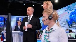 Russland übt den Internet-Austritt