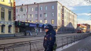 Explosion beim russischen Inlandsgeheimdienst