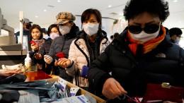 Südkorea kämpft mit Milliardenprogramm gegen Virusschäden