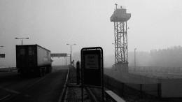 Transit, Intershop, Schießbefehl