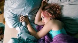 Was gegen Schlafstörungen helfen kann