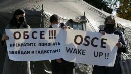 OSZE in Ostukraine behindert