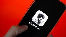 """Clubhouse kassiert Abmahnung wegen """"gravierender rechtlicher Mängel"""""""