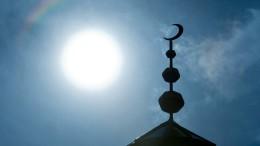 Ein Islam in, aus und für Deutschland