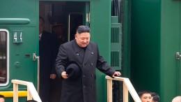 Kim Jong-un in Russland angekommen