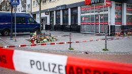 Hanauer Attentäter suchte Hilfe bei Detektei