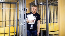 Keine Vorwürfe mehr gegen Journalisten Golunow