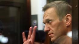 """Nawalnyj-Organisationen als """"extremistisch"""" eingestuft"""
