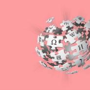 Alles, was man wissen kann: Die Wikipedia wächst seit zwanzig Jahren.