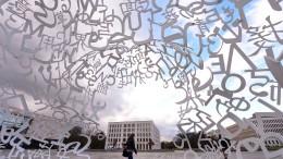 Milliarden gegen den Sanierungsstau an Hochschulen