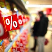 Ab dem 1. Juli fallen bis zum Jahresende statt 19 nur noch 16 Prozent Mehrwertsteuer beim Einkauf an.