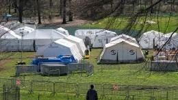 Feldlazarett im Central Park soll Entlastung bringen