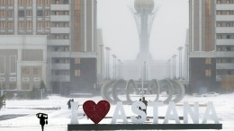 Neuer Präsident Kasachstans will Hauptstadt umbenennen