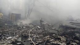 15 Tote bei Explosion in Produktionshalle für Sprengstoff