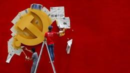 Wie sich China nach der Lehman-Insolvenz verändert hat