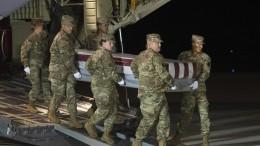 Tote nach Attentat auf Militärstützpunkt