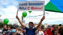 Sie wollen keinen Kreml-Karrieristen