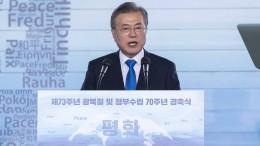 Moon plant innerkoreanische Bahnlinie
