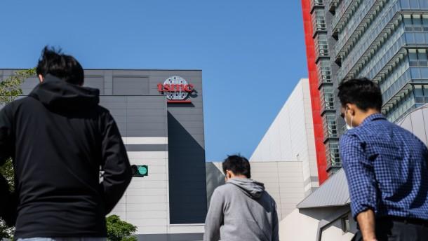 Eine neue Chip-Fabrik für sieben Milliarden Dollar