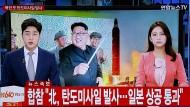 Ein südkoreanischer Fernsehsender berichtet am 29. August über den Start einer nordkoreanischen ballistischen Rakete.