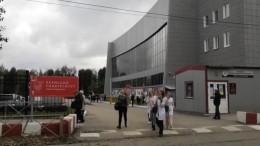 Angreifer tötet Menschen in Perm