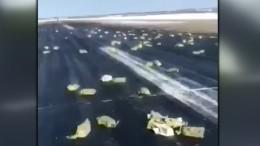 Goldregen aus einem Flugzeug