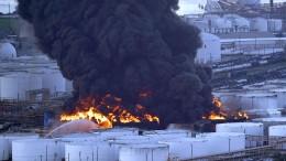 Chemiewerk in Houston brennt weiter lichterloh