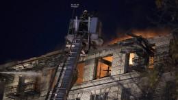 Großbrand in New Yorker Wohnhaus