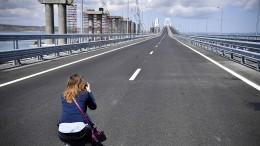 Amerikaner verurteilen Brückeneröffnung