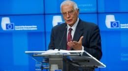 Ungebetener Gast bei Videokonferenz von EU-Verteidigungsministern