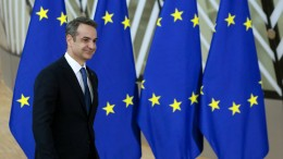 Griechenland will gemeinsamen Kauf von Patenten