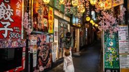 Japans Wirtschaft schrumpft wieder