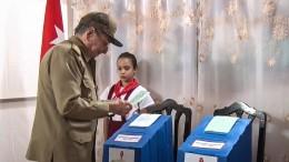 Parlamentswahl leitet das Ende der Ära Castro ein