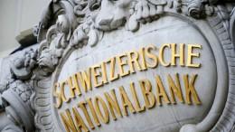 Schweizer Notenbank behält rekordtiefen Negativzins bei