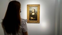 2,9 Millionen für Mona-Lisa-Kopie
