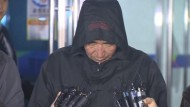 Kapitän der Unglücksfähre wegen Totschlags angeklagt