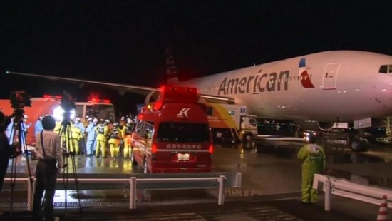 Passagiere bei Turbulenzen im Flugzeug verletzt