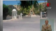 Dutzende Tote bei Anschlag auf Strandhotel in Tunesien