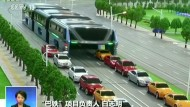 Bus als Tunnel in China