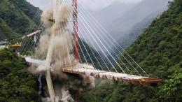 Brücke mit 200 Kilo Sprengstoff zerstört