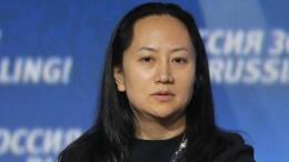 Huawei-Finanzchefin verhaftet