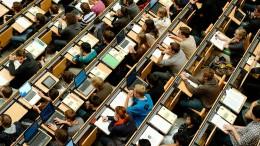 Das lange Warten auf die digitale Uni