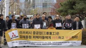 In Südkorea erwächst eine Anti-Japan-Kampagne