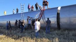 Mindestens drei Tote bei Zugunglück im US-Staat Montana