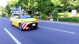 Tokios Superwaffe gegen Schlaglöcher