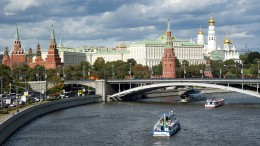 Mädchenbeschneidung in Moskauer Klinik?