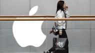 Amerikanische Marken sind in China beliebt.