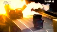 LKW-Explosion auf chinesischer Autobahn