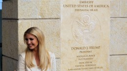 Botschaft in Jerusalem eröffnet